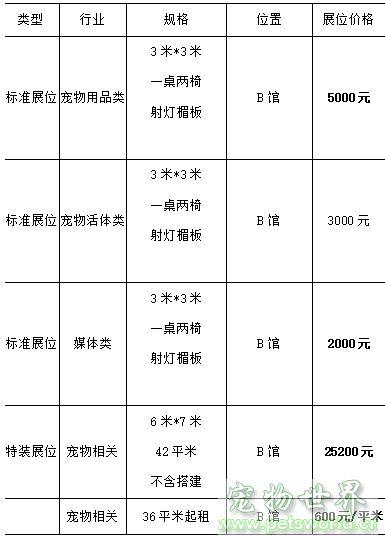 QQ截图20180515082109.png